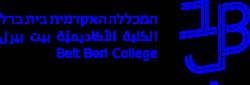 המכללה האקדמית בית-ברל