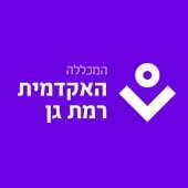 המכללה האקדמית לישראל ברמת-גן